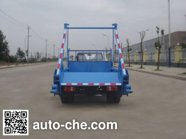 Hongyu (Hubei) HYS5073ZBSB skip loader truck