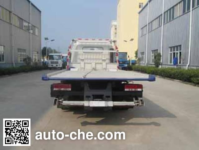 Hongyu (Hubei) HYS5080TQZ wrecker