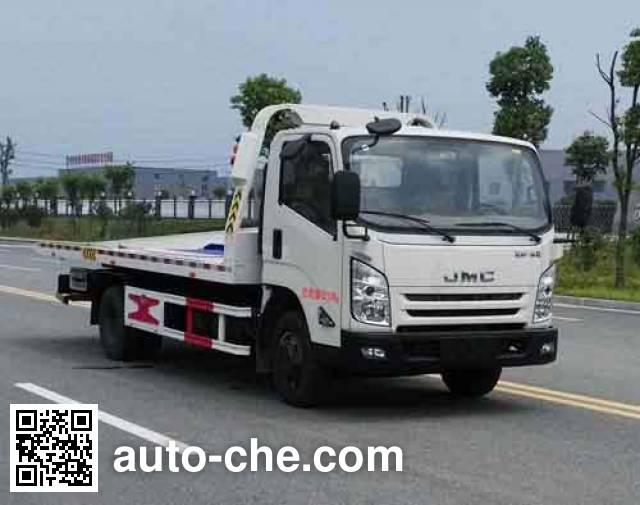 Hongyu (Hubei) HYS5080TQZJ5 wrecker