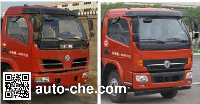 Hongyu (Hubei) HYS5091TQZE5 wrecker