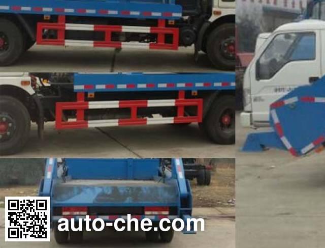 Hongyu (Hubei) HYS5080ZBSE5 skip loader truck