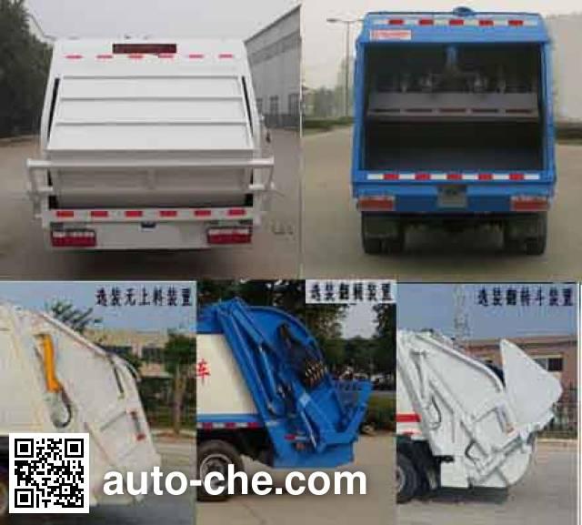 Hongyu (Hubei) HYS5071ZYSE4 garbage compactor truck