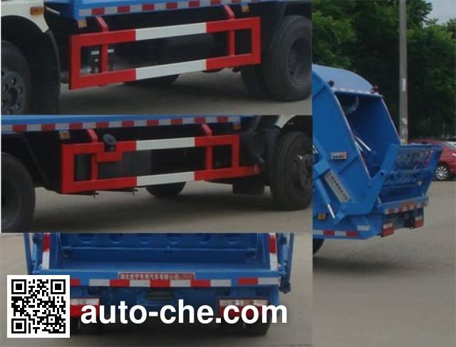 Hongyu (Hubei) HYS5080ZYSE5 garbage compactor truck