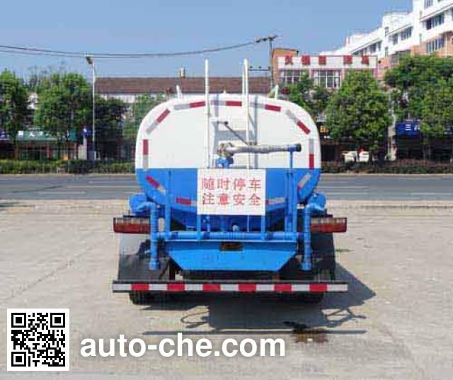 Hongyu (Hubei) HYS5081GPSS5 sprinkler / sprayer truck