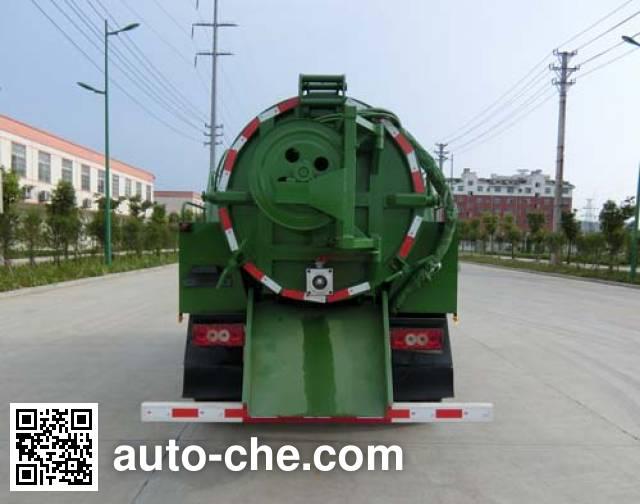 Hongyu (Hubei) HYS5081GQWB5 sewer flusher and suction truck