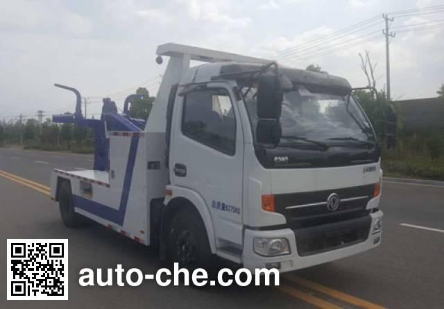 Hongyu (Hubei) HYS5081TQZE5 wrecker