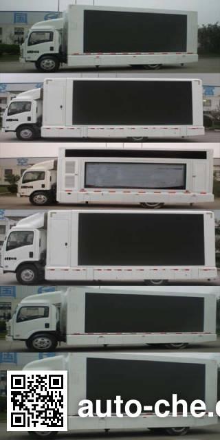 Hongyu (Hubei) HYS5100XXCQ5 propaganda van