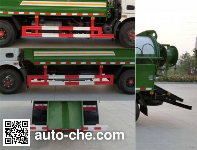Hongyu (Hubei) HYS5110GQWE5 sewer flusher and suction truck