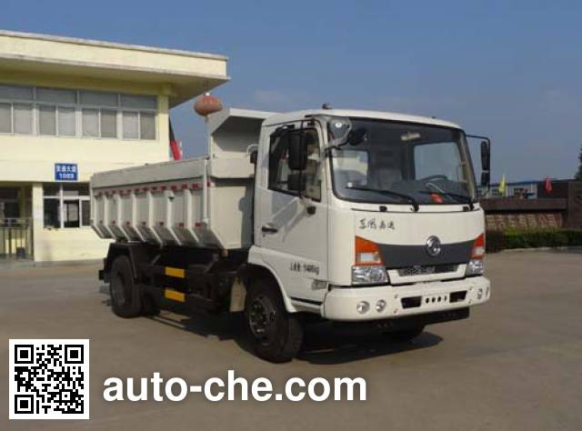 Hongyu (Hubei) HYS5112XTYD4 sealed garbage container truck