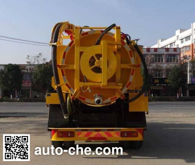 虹宇牌HYS5120GQXD5下水道疏通清洗车
