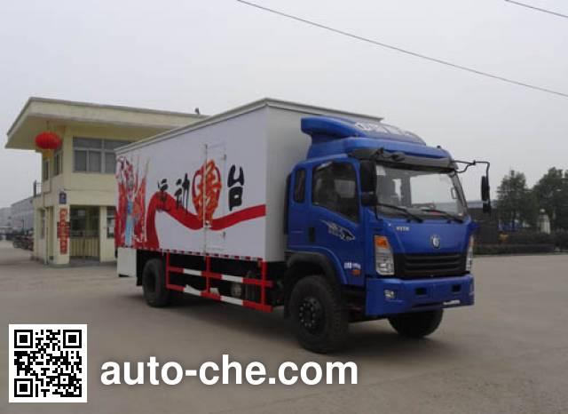Hongyu (Hubei) HYS5120XWTC4 mobile stage van truck
