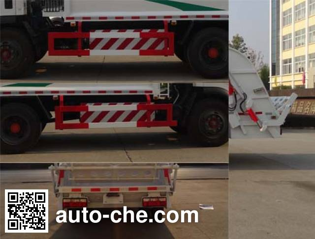 Hongyu (Hubei) HYS5120ZYSE garbage compactor truck