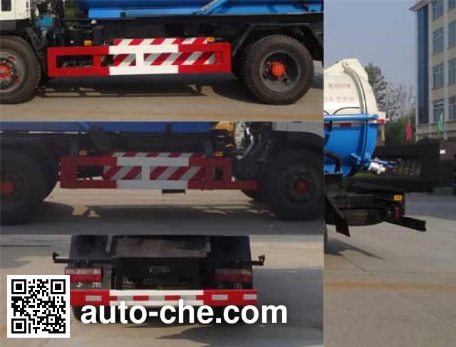 Hongyu (Hubei) HYS5121GXWE sewage suction truck