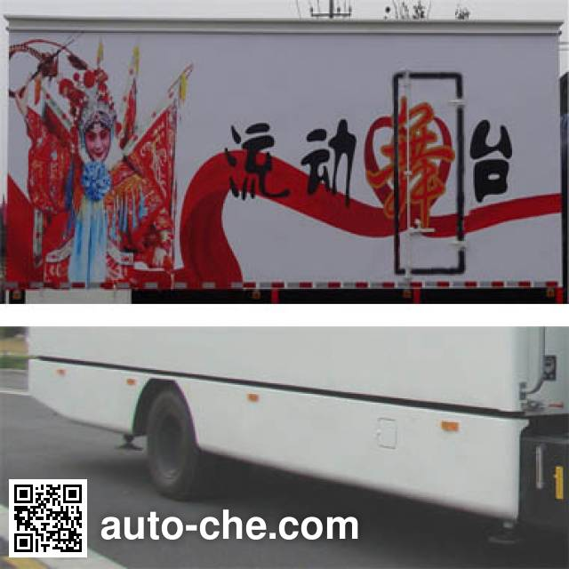 Hongyu (Hubei) HYS5122XWTE mobile stage van truck