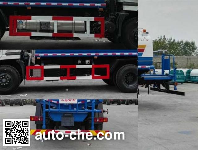 Hongyu (Hubei) HYS5164GPSE5 sprinkler / sprayer truck