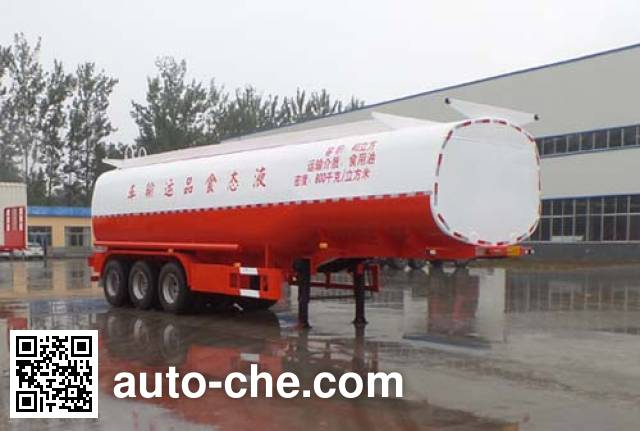 Hualu Yexing HYX9400GYS liquid food transport tank trailer