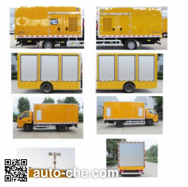 Hongyu (Henan) HYZ5040XDY power supply truck