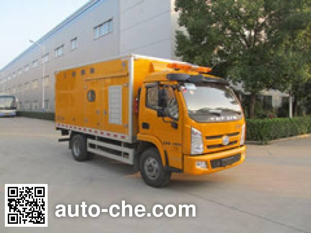 Hongyu (Henan) HYZ5042XXH breakdown vehicle