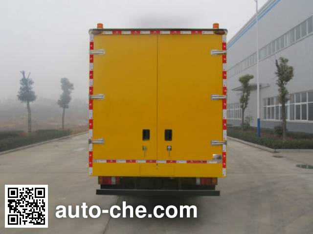 Hongyu (Henan) HYZ5070XXH breakdown vehicle