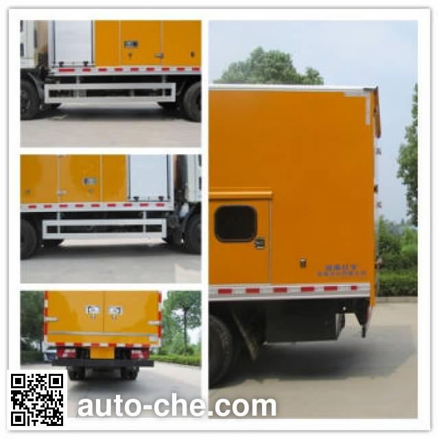 Hongyu (Henan) HYZ5071XDY power supply truck