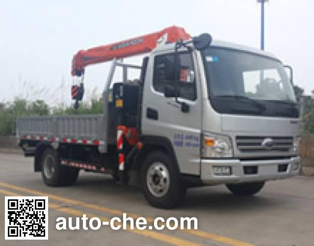 Feitao HZC5040JSQSQR truck mounted loader crane
