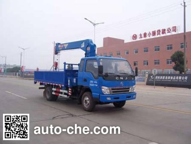 Feitao HZC5140JSQS truck mounted loader crane