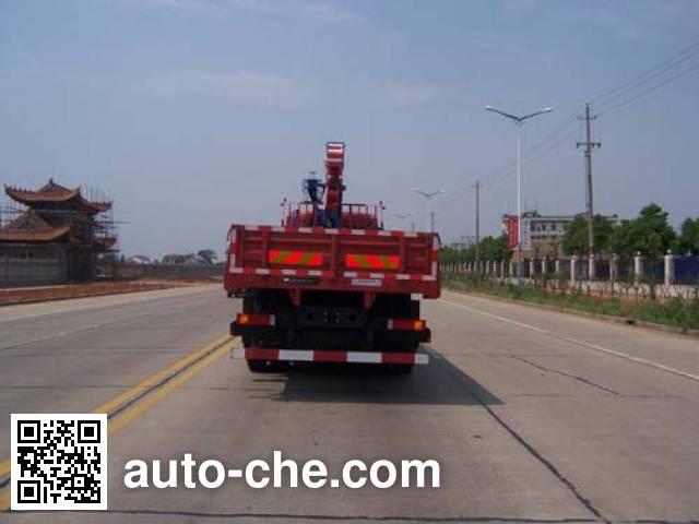 Feitao HZC5253JSQS truck mounted loader crane