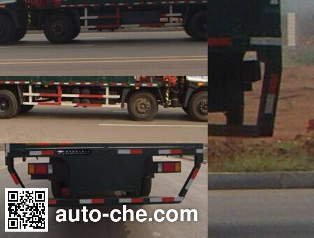 Feitao HZC5255JSQS truck mounted loader crane