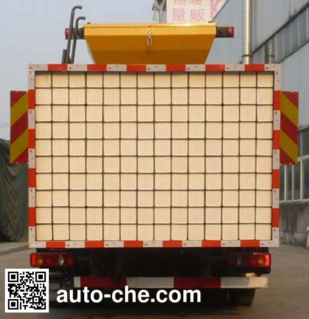 Shuangjian HZJ5160TXB pavement hot repair truck