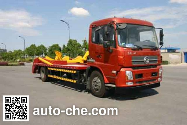 Hongzhou HZZ5160ZBG tank transport truck