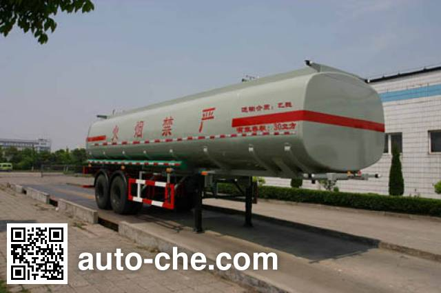 宏宙牌HZZ9290GHY化工液体运输半挂车
