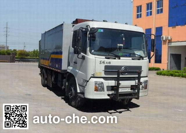 Dalishi JAT5160TYHB microwave pavement maintenance truck