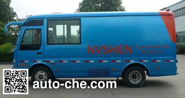 Nvshen JB5060XYL4 medical vehicle
