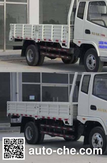 聚宝牌JBC5820PD1自卸低速货车