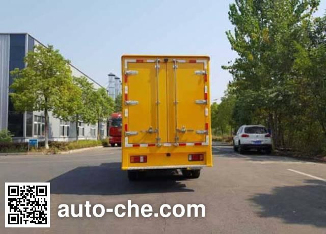 Jiudingfeng JDA5060XDYQL5 power supply truck
