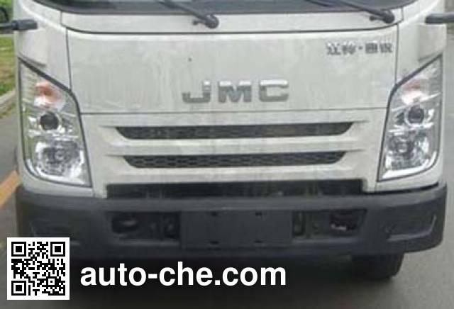 Jiudingfeng JDA5070TCAJX5 food waste truck