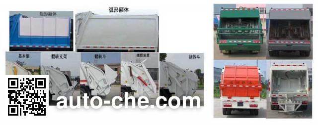 Jiudingfeng JDA5072ZYSEQ5 garbage compactor truck
