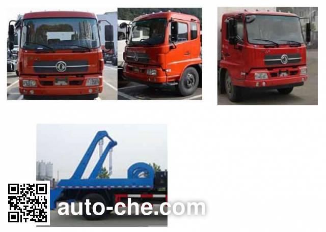 Jiudingfeng JDA5120ZBSDF5 skip loader truck