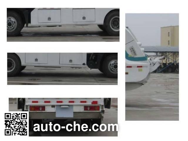 Jiudingfeng JDA5160ZYSEQ5 garbage compactor truck