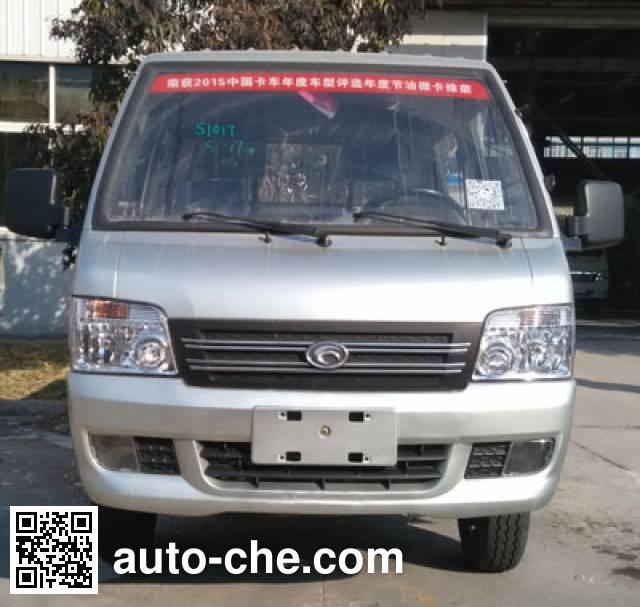 Jiangte JDF5030ZXXB5 detachable body garbage truck