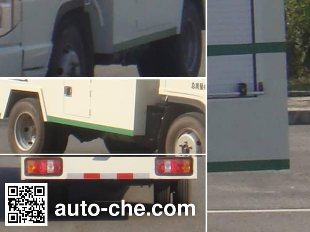 Jiangte JDF5040GPSB5 sprinkler / sprayer truck