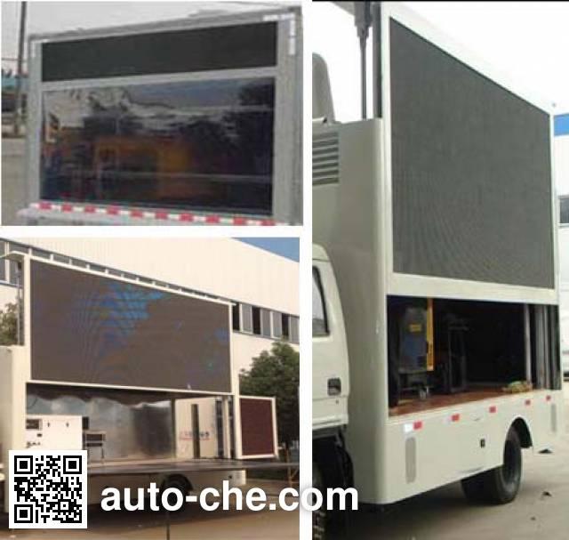 Jiangte JDF5040XXCCQ5 propaganda van