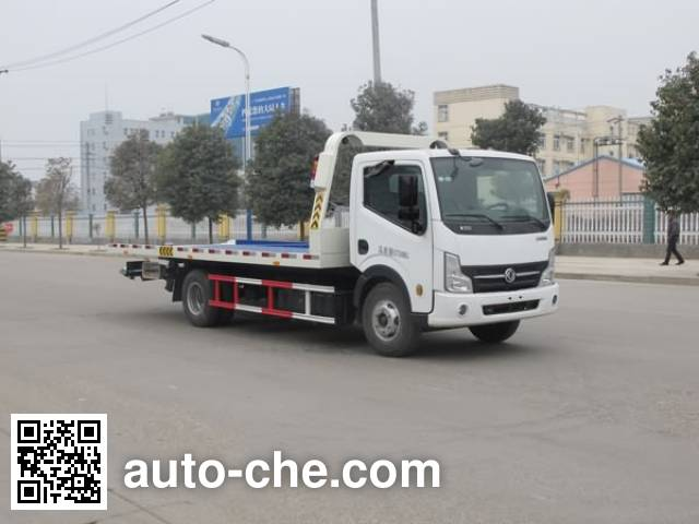 Jiangte JDF5050TQZE4 wrecker