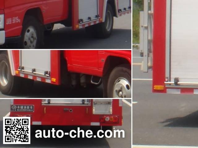 Jiangte JDF5065GXFSG15/A fire tank truck