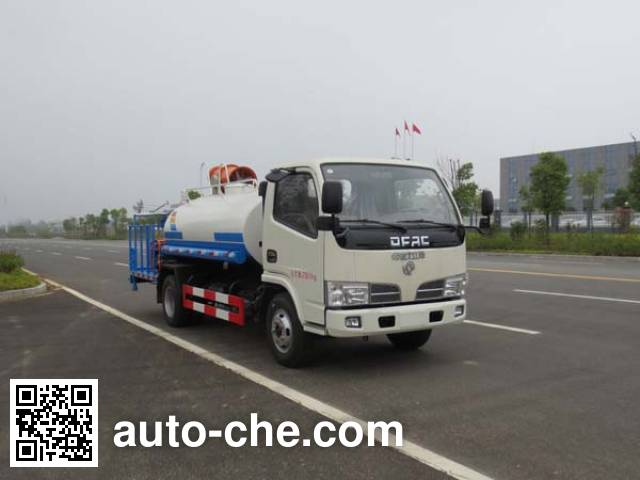 Jiangte JDF5070TDYL5 dust suppression truck