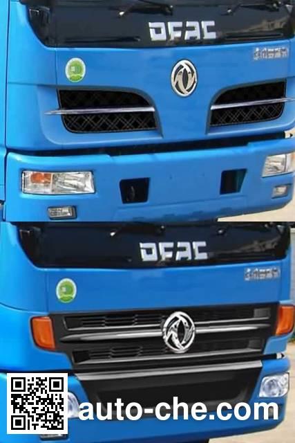 Jiangte JDF5080GXWDFA4 sewage suction truck