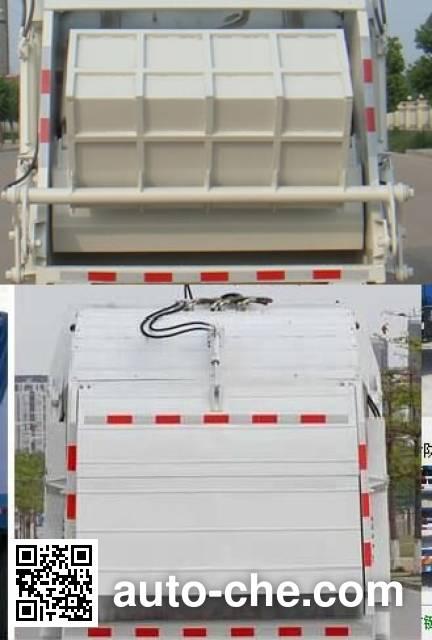 Jiangte JDF5080ZYSE5 garbage compactor truck