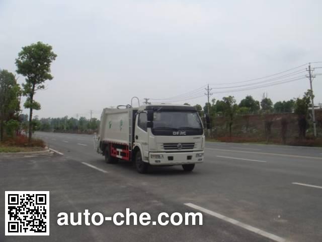 江特牌JDF5080ZYSL5压缩式垃圾车