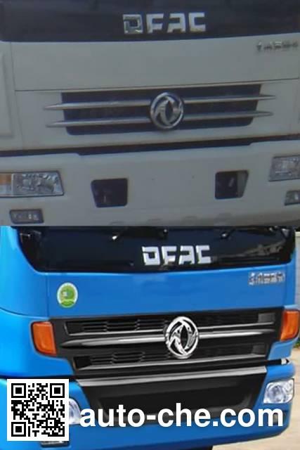 江特牌JDF5090TXSDFA4洗扫车
