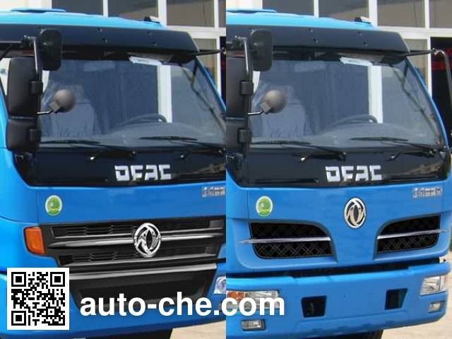 Jiangte JDF5080GXW4 sewage suction truck